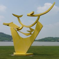 'The Dragon Light Series: The Flowering' painted steel 440 x 560 x 150cm 1998. Collection: Shanghai Sculpture Park, China